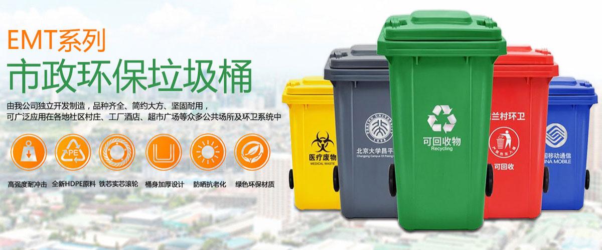 黄冈老牌垃圾桶厂家